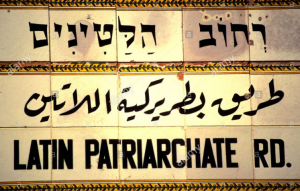 Languages (Hebrew and Arabic)